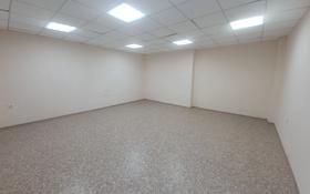 Офис площадью 34 м², проспект Бухар Жырау 55А за 2 000 〒 в Караганде, Казыбек би р-н