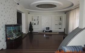 5-комнатный дом, 236 м², 17 сот., Крылова за 85 млн 〒 в Караганде, Казыбек би р-н