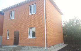 4-комнатный дом, 120 м², 4 сот., Комарова — Баррикадная за 18 млн 〒 в Краснодаре