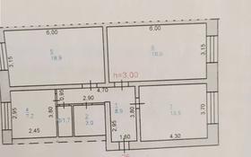 3-комнатная квартира, 74.5 м², 1/5 этаж, улица Торайгырова 77 — 1Мая за 19.9 млн 〒 в Павлодаре