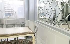 4-комнатная квартира, 184 м² поквартально, Аль-Фараби за 1.1 млн 〒 в Алматы, Медеуский р-н