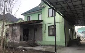 7-комнатный дом, 240 м², 10 сот., мкр Асар 297 за 48 млн 〒 в Шымкенте, Каратауский р-н