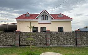 5-комнатный дом, 150 м², 15 сот., Толе би 20 за 40 млн 〒 в Талдыкоргане