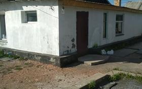3-комнатный дом, 86 м², 7 сот., Абая 8 за 5.5 млн 〒 в Шахтинске