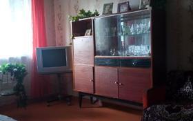 1-комнатная квартира, 31.1 м², 1/5 этаж, Габита Мусрепова за 10 млн 〒 в Петропавловске
