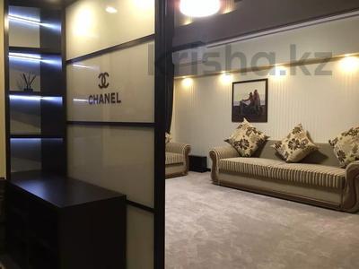 1-комнатная квартира, 41 м², 5/5 этаж, Назарбаева 311 — Хаджимукана за 25 млн 〒 в Алматы, Медеуский р-н — фото 2