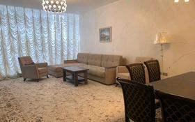 3-комнатная квартира, 120 м², 12 этаж помесячно, Аль-Фараби 77/3 за 1.3 млн 〒 в Алматы, Бостандыкский р-н