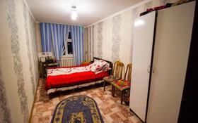2-комнатная квартира, 47 м², 5/5 этаж, Мкр Самал за 11.8 млн 〒 в Талдыкоргане