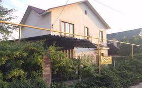5-комнатный дом, 140 м², 6 сот., 8 за 39.5 млн 〒 в Жана куате