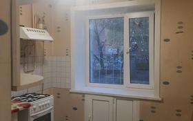 1-комнатная квартира, 36 м², 1/5 этаж, Шухова за 12.1 млн 〒 в Петропавловске