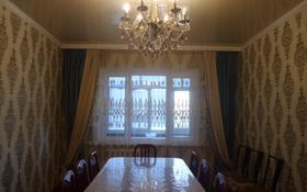 5-комнатная квартира, 90 м², 5/5 этаж, Гамалея за 16 млн 〒 в Таразе
