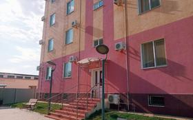 2-комнатная квартира, 50 м², 4/4 этаж, Кабдырахмана Ерниязова 13/3 за 17.5 млн 〒 в Атырау