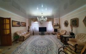 5-комнатный дом, 252 м², 12 сот., Берёзовая 18 за 55 млн 〒 в Уральске