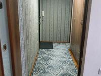 2-комнатная квартира, 48 м², 4/5 этаж
