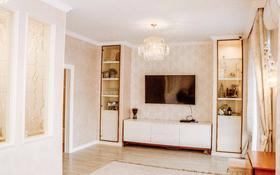 5-комнатный дом, 210 м², 3 сот., Кулпынай 26 за 110 млн 〒 в Нур-Султане (Астана), Есильский р-н