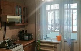 3-комнатная квартира, 72 м², 1/5 этаж, Хименко за 18.7 млн 〒 в Петропавловске