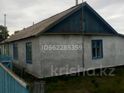 3-комнатный дом, 45 м², 7.5 сот., Баймаганбет 7/2 за 1.5 млн 〒 в Аулиеколе