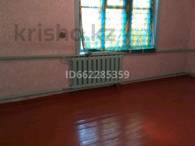 3-комнатный дом, 45 м², 7.5 сот., Баймаганбет 7/2 за 1.5 млн 〒 в Аулиеколе — фото 6