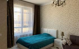 1-комнатная квартира, 40 м² помесячно, Кабанбай батыра 7 за 150 000 〒 в Нур-Султане (Астана)