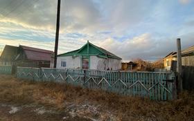 3-комнатный дом, 80 м², 8 сот., Энгельса 46 за 1.4 млн 〒 в Макинске