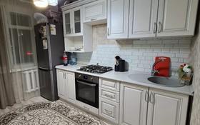 4-комнатная квартира, 89 м², 5/5 этаж, 5 микрорайон 7 за 18.4 млн 〒 в Костанае