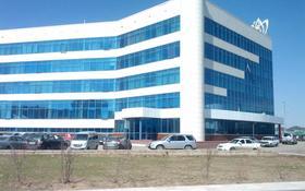 Здание, площадью 7892.9 м², Коргалжынское шоссе 19 Т за 2.2 млрд 〒 в Нур-Султане (Астана), Есиль р-н