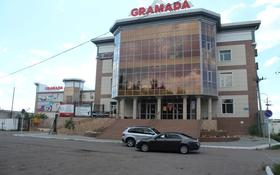 Офис площадью 10000 м², Карбышева 2 за 1 500 〒 в Костанае