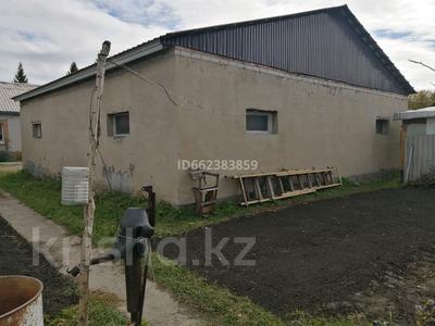 Помещение площадью 138 м², улица Достык 12 за 20 млн 〒 в Усть-Каменогорске
