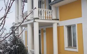 5-комнатный дом помесячно, 350 м², 20 сот., мкр Кольсай, ул. Ондасынова 505 за 950 000 〒 в Алматы, Медеуский р-н