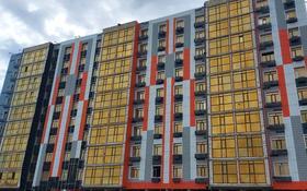 1-комнатная квартира, 44.86 м², мкр Атырау, Абулхайыр хана 51а за ~ 11.9 млн 〒