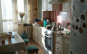 3-комнатная квартира, 65 м², 2/9 этаж помесячно, 4 31 за 130 000 〒 в Аксае