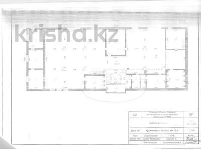 Торгово-развлекательный и бизнес центр - действующий бизнес за ~ 1.5 млрд 〒 в Атырау, Авангард-2 — фото 18
