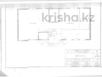 Торгово-развлекательный и бизнес центр - действующий бизнес за ~ 1.5 млрд 〒 в Атырау, Авангард-2 — фото 22