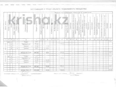 Торгово-развлекательный и бизнес центр - действующий бизнес за ~ 1.5 млрд 〒 в Атырау, Авангард-2 — фото 25