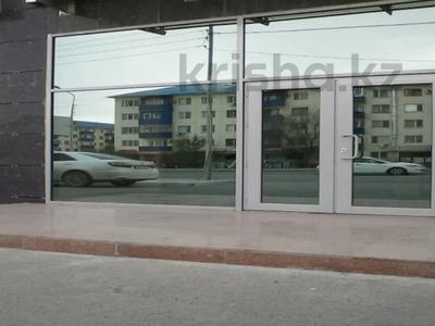 Торгово-развлекательный и бизнес центр - действующий бизнес за ~ 1.5 млрд 〒 в Атырау, Авангард-2 — фото 3
