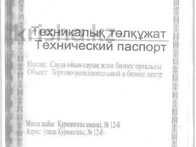 Торгово-развлекательный и бизнес центр - действующий бизнес за ~ 1.5 млрд 〒 в Атырау, Авангард-2 — фото 7