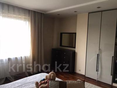 5-комнатная квартира, 250 м² помесячно, Ходжанова 5 — проспект Аль-Фараби за 800 000 〒 в Алматы, Бостандыкский р-н — фото 6