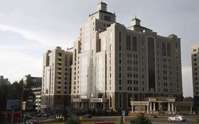 Офис площадью 1000 м², Достык за 5 500 〒 в Алматы, Бостандыкский р-н