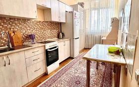 1-комнатная квартира, 48 м², 6/18 этаж, 23-15 14 за 13.8 млн 〒 в Нур-Султане (Астана)