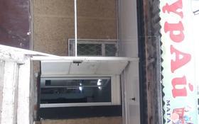 Магазин площадью 93.3 м², Салтанат 4 мкр 22 за 23.5 млн 〒 в Таразе