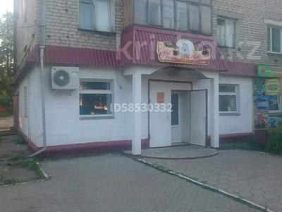 Магазин площадью 72 м², Интернациональная 35 — Назарбаева за 30 млн 〒 в Петропавловске