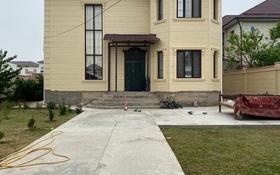 5-комнатный дом, 220 м², 8 сот., Абайский р-н, мкр Самал-2 за 70 млн 〒 в Шымкенте, Абайский р-н