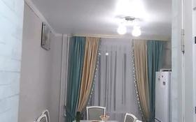 1-комнатная квартира, 38 м², 6/9 этаж, мкр Майкудук, Голубые пруды мкр 7 за 11 млн 〒 в Караганде, Октябрьский р-н