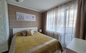 2-комнатная квартира, 53.1 м², 6/16 этаж, мкр Юго-Восток, 28й микрорайон 18/2 за 22 млн 〒 в Караганде, Казыбек би р-н