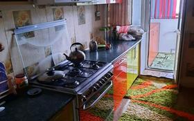 5-комнатная квартира, 100 м², 5/5 этаж, Абая 62 — Ергешбаева за 9 млн 〒 в