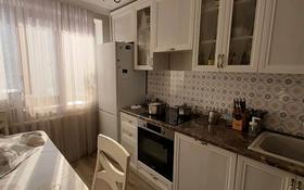 2-комнатная квартира, 60 м², 2/5 этаж, Самал 3 за 16.5 млн 〒 в Талдыкоргане