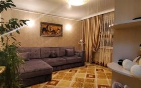 3-комнатная квартира, 82 м², 12/12 этаж, Каратал 14 за 26.7 млн 〒 в Талдыкоргане