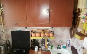 2-комнатная квартира, 50 м², 3/4 этаж помесячно, 1 микрорайон 4 за 60 000 〒 в Капчагае