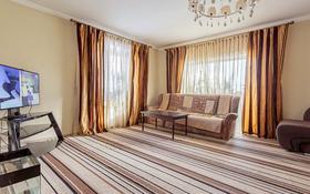5-комнатный дом, 246.7 м², 7.5 сот., Токсан би 1 за 107 млн 〒 в Петропавловске