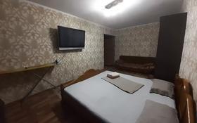 1-комнатная квартира, 37 м², 1/4 этаж по часам, Зеина шашкина 23 — Аль-Фараби за 2 000 〒 в Алматы, Медеуский р-н